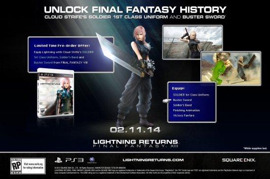 Бонус за предзаказ Lightning Returns: Final Fantasy 13