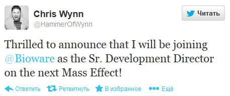 Продюсер Gears of War: Judgment ушел в Bioware