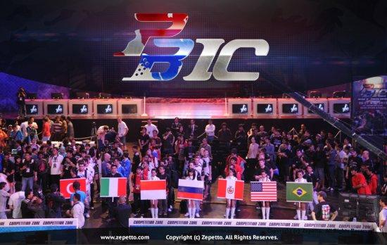 Point Blank International Championship (PBIC)