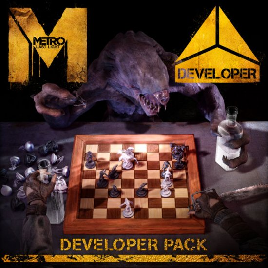 Developer Pack для Metro: Last Light