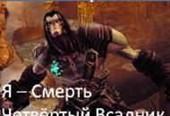 Работа пользователя ilya217