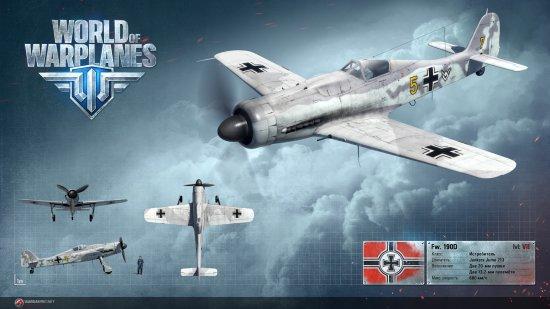 Фокке-Вульф FW-190D