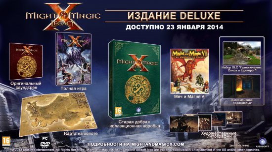 Дата выхода в России Might & Magic X Legacy