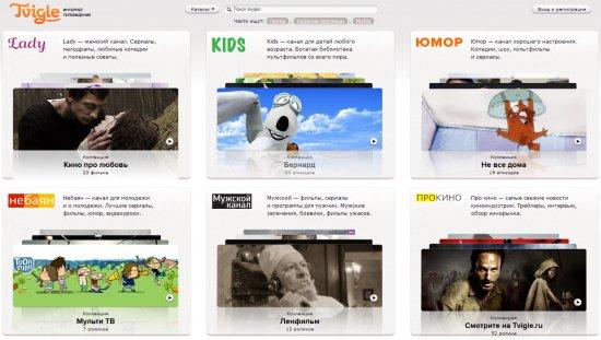 Tvigle.ru – первый российский видеосервис на PS3