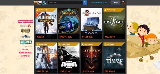 10% скидки на все игры и возможность выиграть ноутбук на G2A.com