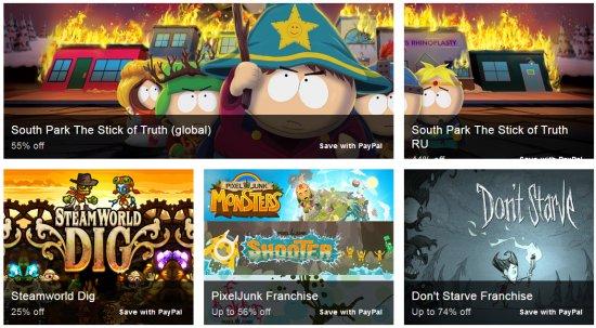 Третья неделя распродажи игр от PAYPAL