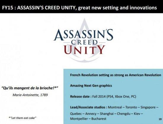 Assassin's Creed Unity выйдет осенью