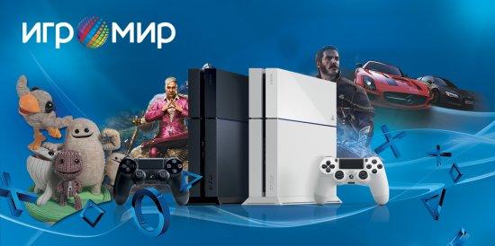 PlayStation готовится удивлять на выставке «ИгроМир 2014»