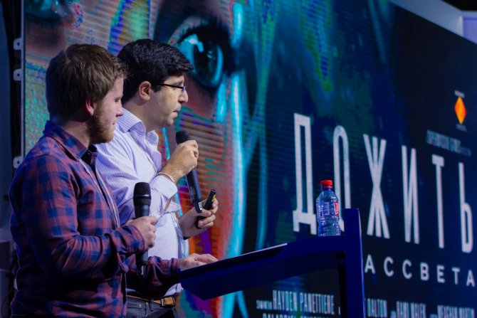 PlayStation на выставке «ИгроМир 2014