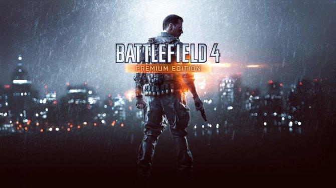 В октябре выйдет Premium издание Battlefield 4