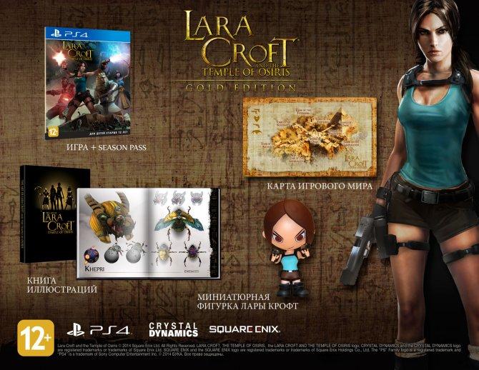 Подробности издания Lara Croft and the Temple of Osiris в России
