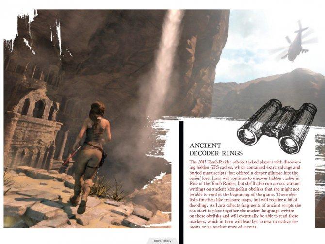 Статья по Rise of the Tomb Raider из Game Informer'а