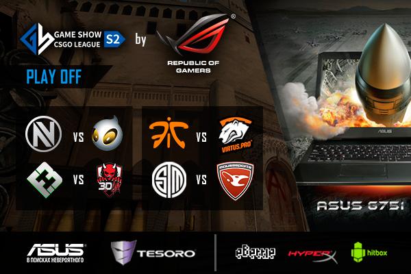 Второй сезон Game Show CS:GO League by ASUS ROG подходит к стадии плей-офф