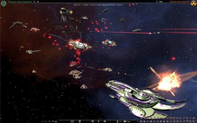 Скриншот Galactic Civilizations III