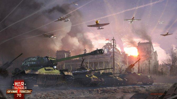 War Thunder: глобальное обновление к 70-летию Великой Победы