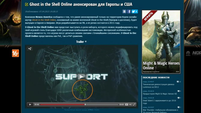 http://gamer-info.com/news/ghost-in-the-shell-online-anonsirovan-dlja-evropy-i_13019/