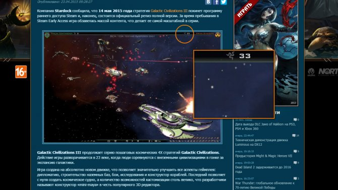 http://gamer-info.com/news/galactic-civilizations-iii-v-mae-pokidaet-steam-ea_13078/
