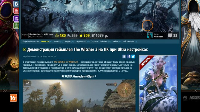 http://gamer-info.com/news/demonstracija-gejmpleja-the-witcher-3-na-pk-pri-ultr_13103/