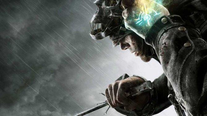 Dishonored 2 случайно анонсирован в прямой трансляции