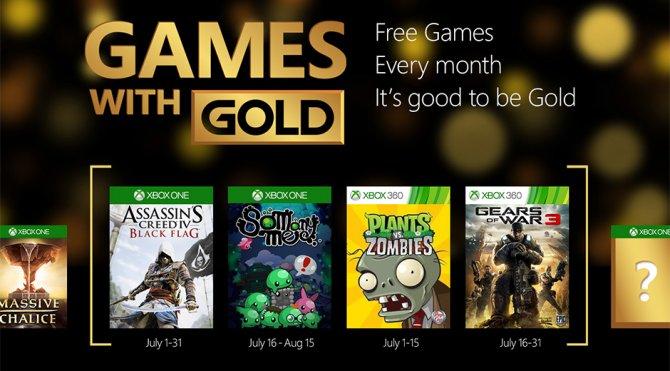 Games with Gold – игры июля 2015