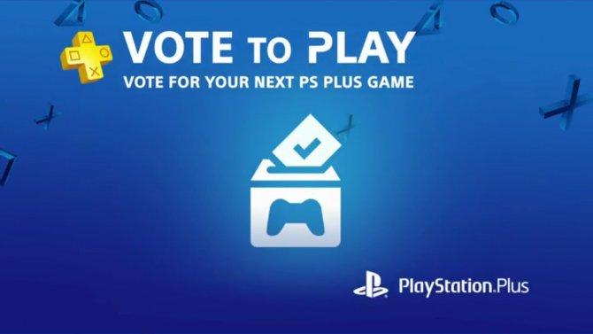 Sony анонсировала новую опцию Vote to Play