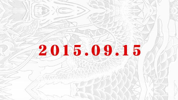 Новую Yakuza могут анонсировать на TGS 2015