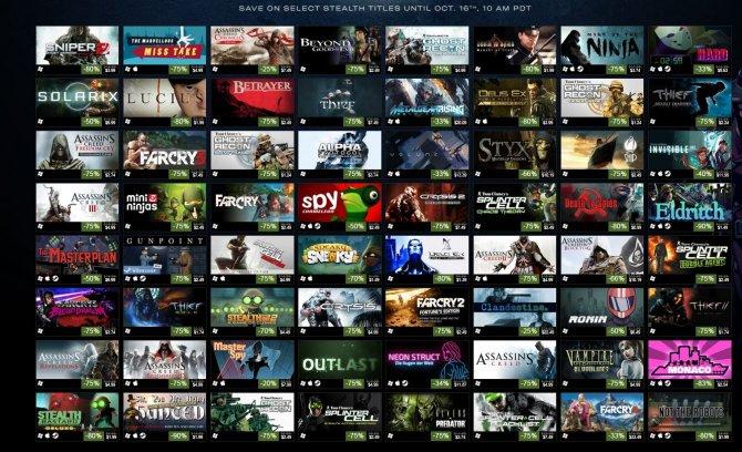 Грандиозная распродажа стелс-игр в Steam