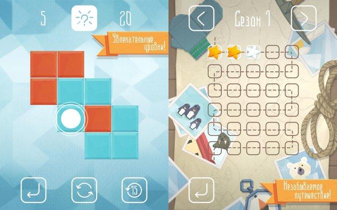 Fillshape – новая головоломка для Android