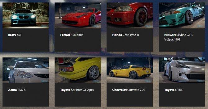 Полный список машин, доступных в Need for Speed