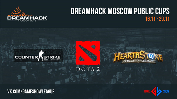 DH Moscow Public Cups – твой шанс выиграть билет на DreamHack