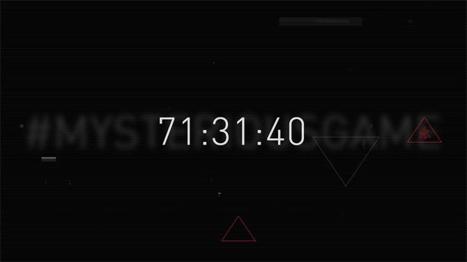 Bandai Namco тизерят «таинственную игру»