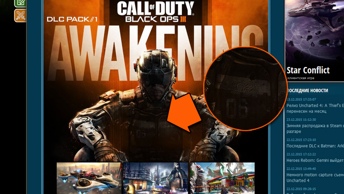 http://gamer-info.com/news/awakening-pervyj-dlc-dlja-call-of-duty-black-ops_14262/