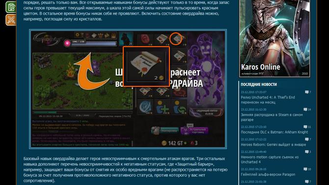 https://gamer-info.com/news/overdrajv-v-informii-i-izmenenija-v-vosstanovlenii_14276/