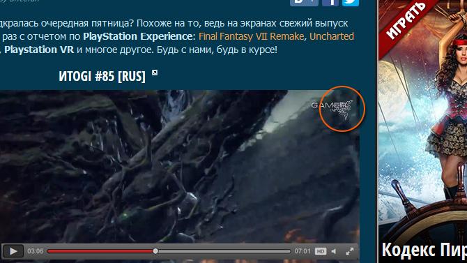 http://gamer-info.com/news/itogi-vypusk-85_14286/
