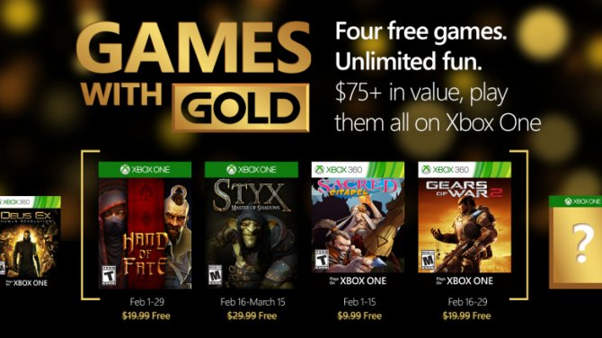 Games With Gold – февраль 2016 года