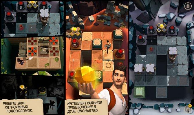 Uncharted: Fortune Hunter на мобильном дает бонусы к Uncharted 4