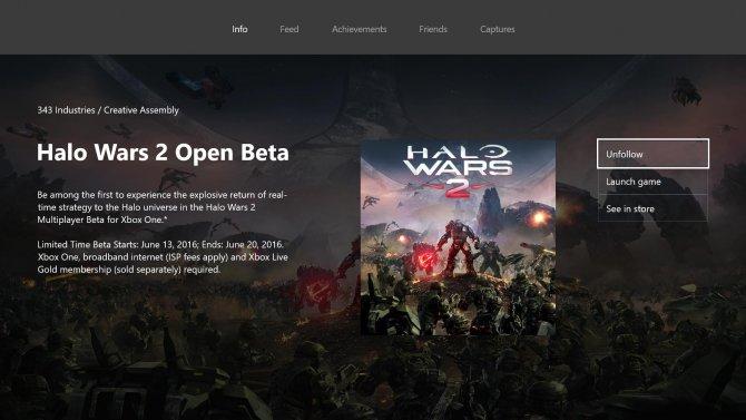 Скоро пройдет бета Halo Was 2
