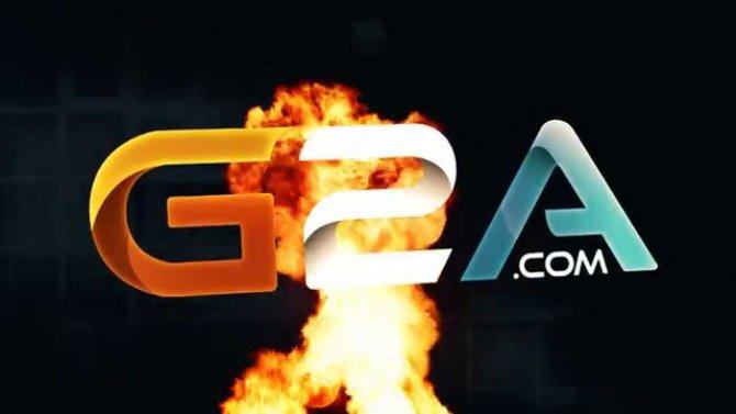 G2A.COM объявляет о запуске программы поддержки разработчиков