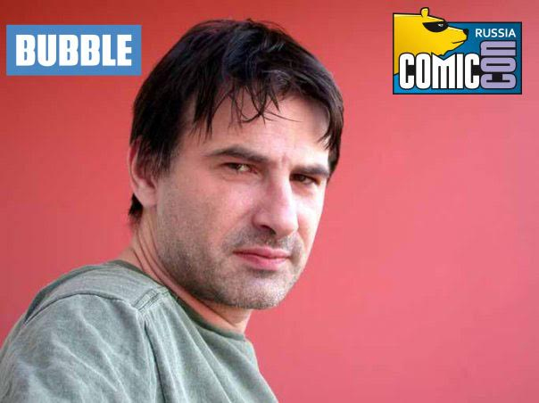 Хорватский художник Горан Парлов приедет на Comic Con Russia 2016