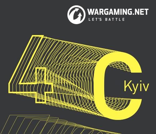 Большое скопление звезд игровой индустрии на конференции 4С:Kyiv