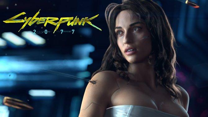 В Cyberpunk 2077 может быть мультиплеер