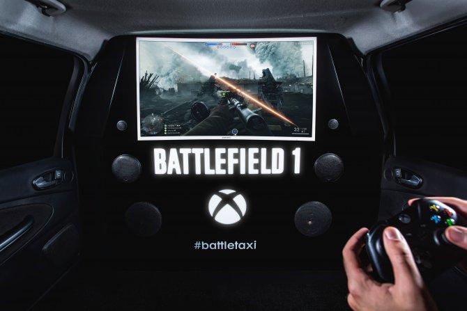 Дебют Battlefield 1 в Яндекс.Такси