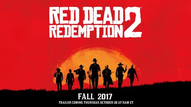 Red Dead Redemption 2 анонсирован официально