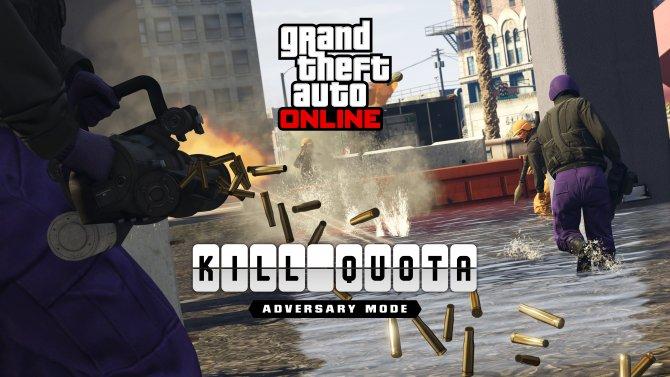 День Благодарения в GTA Online