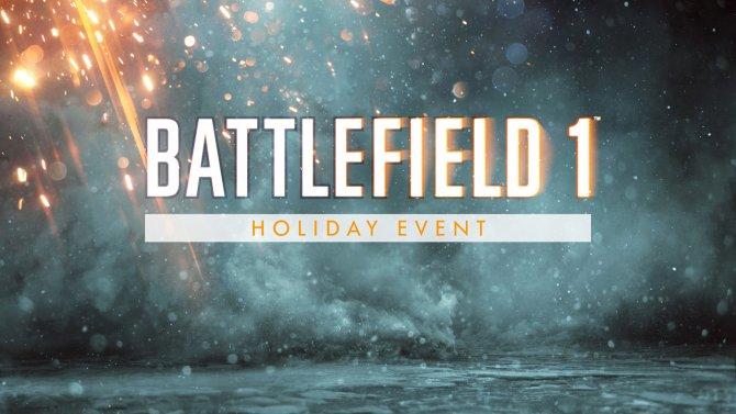 Праздничное событие в Battlefield 1