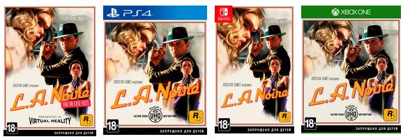 Анонсированы новые издания L.A. Noire