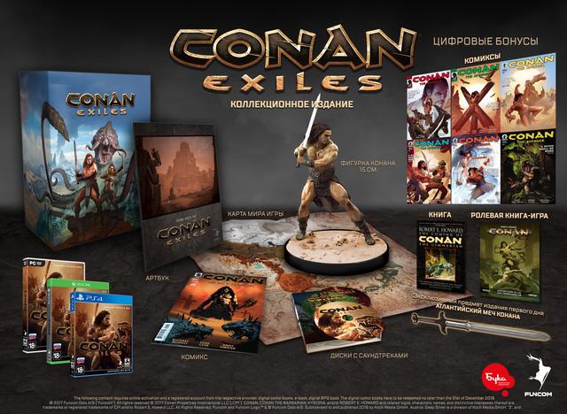 Обратный отсчет до выхода Conan Exiles