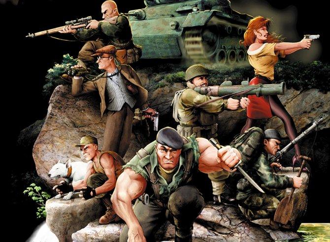 Commandos команда