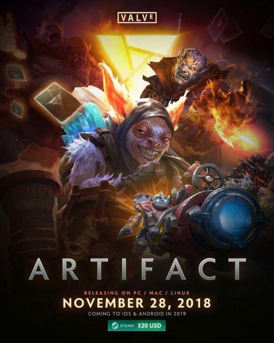 Дата релиза Artifact