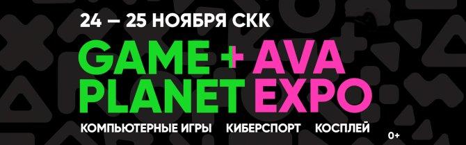 Game Planet картинка